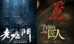 """""""上海文创50条""""将进一步促进网络视听产业发展"""
