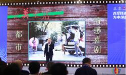 """为优秀原创编剧、剧本找投资首届""""克拉玛依·为中国原创编剧加油""""活动闭幕"""