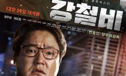 电影《铁雨》碾压《星战8》 强势登顶韩票房冠军