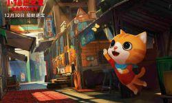 金马奖最佳动画提名《小猫巴克里》今日发布情感预告