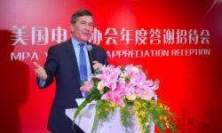 专访美国电影协会新任主席:审计中国票房是常规行为