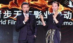 演员张晋成立晋步天下影业公司  将导演处女作《守陵人》