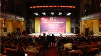 中教华影学习宣传贯彻十九大精神系列电影主题活动举行