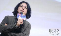 岩井俊二新片《之华》 陈可辛担任监制