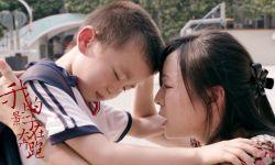 张静初《我的影子在奔跑》聚焦自闭症儿童 定档1.16