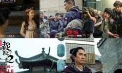 中国电影票房实现600亿目标或许就在2018