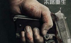 曝光先导海报 《24小时:末路重生》定档1.26