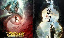 2012-2017烂片启示录:中国电影江湖的权力交接在悄然发生