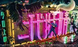 《二代妖精之今生有幸》片方发布上映海报和片尾曲《粉丝》