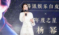 腾讯娱乐白皮书发布 赵丽颖鹿晗最挣钱