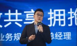 FUN享新影力:腾讯影业2018泛娱乐营销创享会北京召开