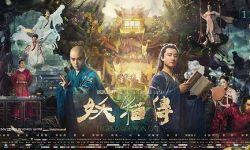 """""""唯物有神论""""的设定是中国幻想类影视作品一次""""理论创新"""""""