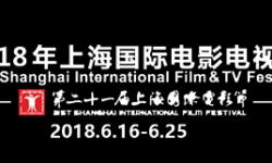 加拿大蒙特利尔国际电影节(Montreal International Film Festival)