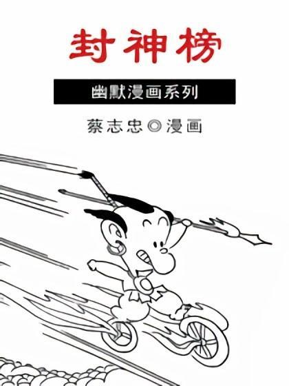 """腾讯动漫打造敦煌IP漫画 以二次元赋能""""世界文化瑰宝"""""""