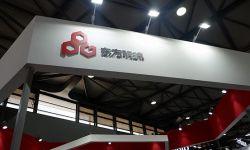 东方明珠与联通达成战略合作 共同开发家庭娱乐业务