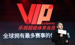 乐视体育出现新变故 刘建宏也终于不再继续坚守