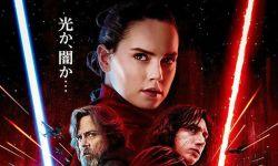 《星球大战8》日本周末票房三连冠 1.5内地上映