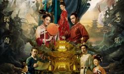 《妖猫传》制片方新丽传媒绑定陈凯歌是一笔好生意吗?