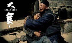"""""""慰安妇""""题材电影《大寒》发布首支预告片和""""心声""""版主海报"""