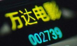 万达电影:重大资产重组投资者说明会8日召开