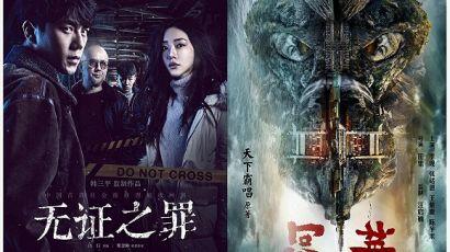 """在互联网的风口上 """"北京网剧学院""""就这么飞起来了"""