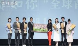 《无问西东》清华首映26次掌声雷动致敬中国风骨