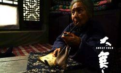 慰安妇题材电影《大寒》北大研讨 90岁高龄女演员现场朗诵诗歌