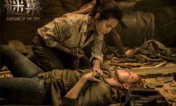 动作冒险电影《谜巢》今日发布终极预告 1月19日正式公映