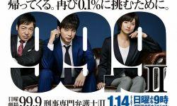 2018年冬季档日剧陆续开播 日本六大电视台也许有惊喜
