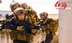年度军事动作片《红海行动》发布全地形作战剧照与工作照