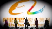 阿里影业整合授权宝、阿里鱼两大平台 加快推动内容商业化