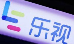 """乐视网停牌9月已""""变天"""" 基金预测13个跌停"""