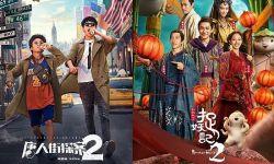 """电影票价不低于19.9元!今年春节档会被""""打回原形""""?"""