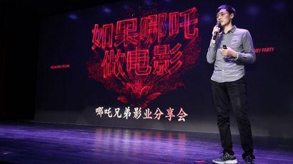 《大世界》制片人杨城:会挑战到一些缺乏当代电影观念的人