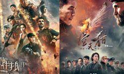 """2017中国电影发行盘点:""""厂牌""""的革命"""