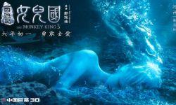 林志玲演《西游记女儿国》雌雄莫辩 忘川河神角色曝光