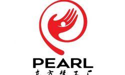 东方梦工厂启用新名Pearl Studio 华人文化全资控股