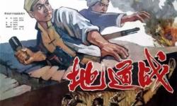 """""""八一电影制片厂""""正式面临改制"""