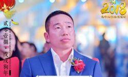 坤宝德传媒集团创始人、董事长杨睿:拥抱新时代 奋进迎未来