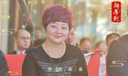 坤宝德传媒集团总裁彭燕:创造爆款实现文化价值,是坤宝德的使命
