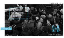 刘若英导演电影处女作《后来的我们》宣布定档4月28日