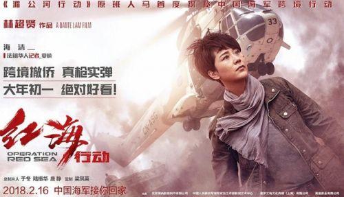 """海清:《红海行动》""""沙漠玫瑰""""是我的勋章"""