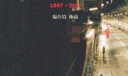 宁浩监制《热带往事》夺柏林创投大奖 成史上首获该奖项华语片