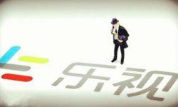乐视网:贾跃亭承认质押股票触及平仓线 尚无处置计划