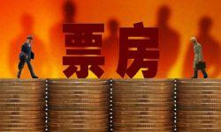 中国电影单月突破百亿元大关 《红海行动》有望夺魁