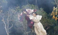著名文化产业投资人杨睿携手塔沟武校打造中国古装电影标杆