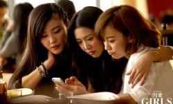 电影《闺蜜2》曝宣传曲MV《一起老去》 感情默契惹人泪目