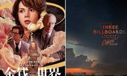 中国的奥斯卡电影引进愈加胆大心细