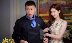 上海柠萌影视传媒有限公司完成C轮数亿人民币融资