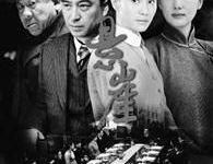 东北抗战影视剧应具有与丰厚历史相匹配的影响力